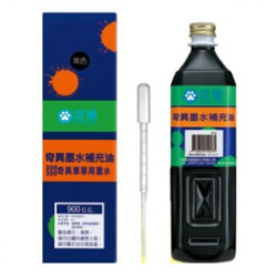 SIMBALION雄獅 奇異筆補充油 900cc NO.GER-900
