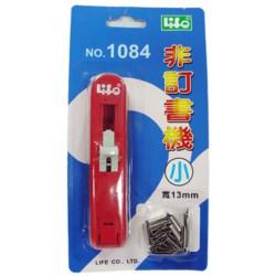 LIFE徠福 NO.1084(小型)非訂書機13mm