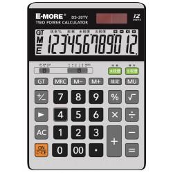 E-MORE 大型12位加值稅專用 DS-120TV