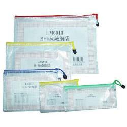 亮美 A-5 拉鍊網袋(外附名片袋) LM6017 橫式 25x18cm