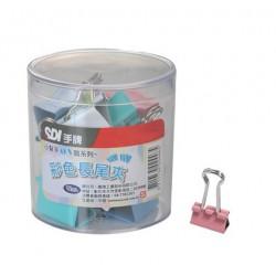 SDI手牌 0247T-2 小幫手OA筒15mm彩色長尾夾 96支/A塑膠筒