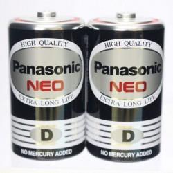 國際 1號碳鋅電池 2入/組