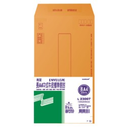 南冠 長A4中式牛皮標準信封-2500入 23.5x12CM