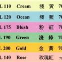 70P A4 彩色影印紙 500張/包