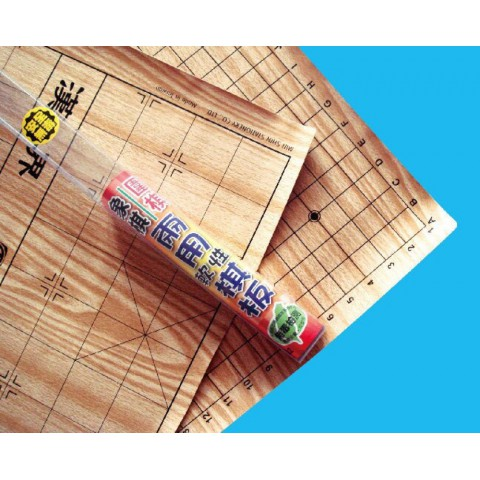 高級軟質棋板(圍棋&象棋) LT-232
