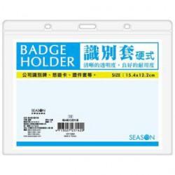橫4硬式證件套˙四季紙品禮品 ID11004 外15.4x12.2cm,內14.9x10.2cm
