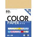 A4彩色影印紙 80磅 牛皮色 50入 四季紙品
