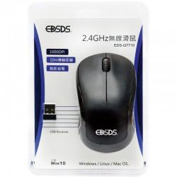 愛迪生 USB無線光學滑鼠 EDS-Q7710