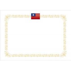四季 A4高質感燙金獎狀紙-國旗