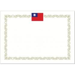 南冠 A4橫式高質感燙金獎狀紙-國旗 10入