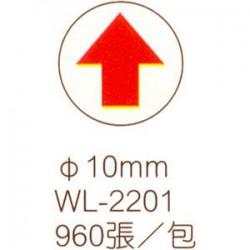 華麗牌 WL-2201 圓點箭頭標籤 10mm