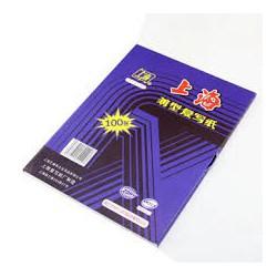 上海牌複寫紙 A4 雙面藍色100張