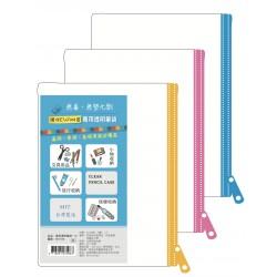 萬用透明筆袋-大 考試專用 顏色隨機