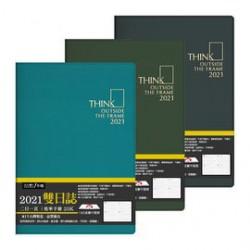 四季紙品禮品 2021年25K雙日誌 兩天一頁 工商日誌 效率手冊 手帳