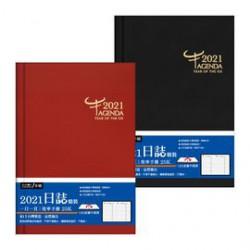 四季紙品禮品 2021年25K日誌(精裝) 一天一頁 工商日誌 效率手冊 手帳