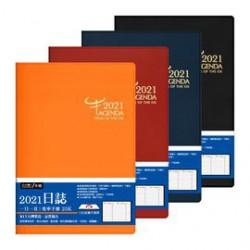 四季紙品禮品 2021年25K日誌 一天一頁 工商日誌 效率手冊 手帳