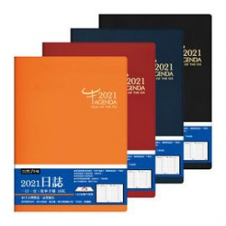 四季紙品禮品 2021年16K日誌 一天一頁 工商日誌 效率手冊 手帳