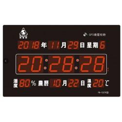 電子日曆 數字型 FB-12276型 GPS衛星校正 一秒不差