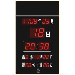 電子日曆 數字型 FB-5185型