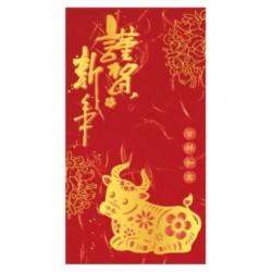 絨布紋大紅包袋 新年紅包袋 四季紙品禮品 直年牛