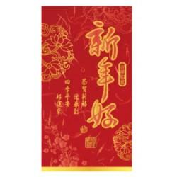 絨布紋大紅包袋 新年紅包袋 四季紙品禮品 直新年