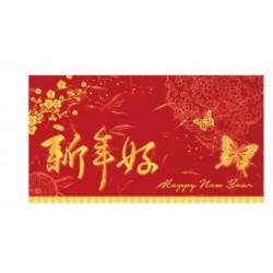 絨布紋大紅包袋 新年紅包袋 四季紙品禮品 橫金蝶