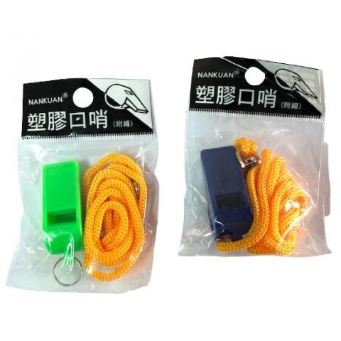 南冠 口哨-塑膠附繩 10.5x7cm