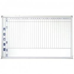 金益山 3x5 行事曆白板/ 90x150cm