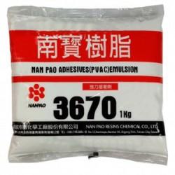 南寶 樹脂白膠 3670 1kg