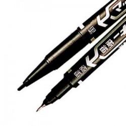 斑馬 ZEBRA 雙頭極細油性筆 MO-120-MC 10入/盒