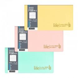 四季紙品禮品 2022年48K橫式月誌 工商日誌 效率手冊 手帳 YM2248H