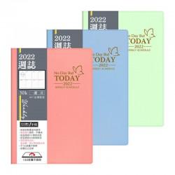四季紙品禮品 2022年50K週誌 一週二頁 工商日誌 效率手冊 手帳 YW2250