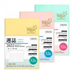 四季紙品禮品 2022年32K週誌A 一週二頁 工商日誌 效率手冊 手帳 YW2232A