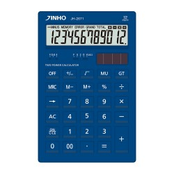 JINHO京禾 JH-267112位元計算機