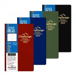 四季紙品禮品 2022年90K超值週誌 一週二頁 工商日誌 效率手冊 手帳 YW2290