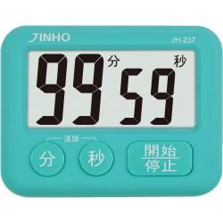 JINHO京禾 JH-237 正倒數計時器