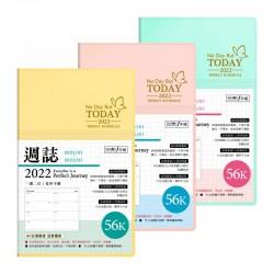四季紙品禮品 2022年56K週誌 一週二頁 工商日誌 效率手冊 手帳 YW2256