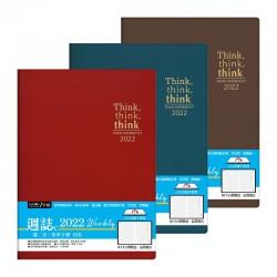 四季紙品禮品 2022年16K超值週誌C 一週二頁 工商日誌 效率手冊 手帳 YW2216C