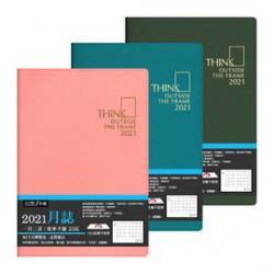 四季紙品禮品 2022年25K月誌 工商日誌 效率手冊 手帳 YM2225