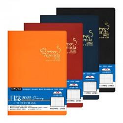 四季紙品禮品 2022年25K日誌 一天一頁 工商日誌 效率手冊 手帳 YD2225