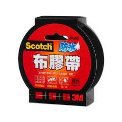 3M 強力防水布膠帶-黑 48mmx15y 2048D