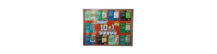 大富翁遊戲盒