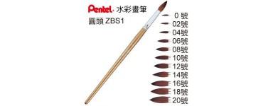 美術水筆/水彩筆/畫筆