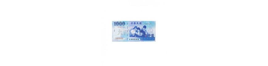 台幣便條紙/玩具假鈔